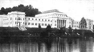 Appalachian Exposition Of 1910
