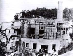 East Tennessee Iron Manufacturing Company